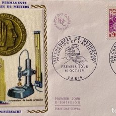 Sellos: SOBRE PRIMER DIA. FRANCIA. PREMIER JOUR. CHAMBRES DE METIERS. PARIS, 1971. VER FOTO. Lote 185737562