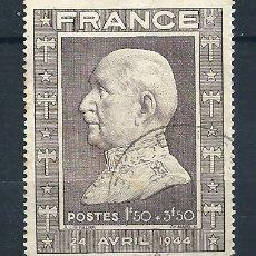 Sellos: YT 606 FRANCIA 1944 . Lote 185738388