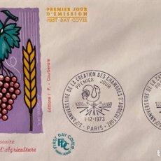 Sellos: SOBRE PRIMER DIA. FRANCIA. 60 ANNIVERSAIRE DE LA CHAMBRE D'AGRICULTURE. PARIS, 1973. . Lote 185738910
