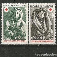 Sellos: FRANCIA YVERT NUM. 1779/1780 SERIE COMPLETA NUEVA SIN GOMA. Lote 186091462