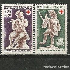 Sellos: FRANCIA YVERT NUM. 1540/1541 SERIE COMPLETA NUEVA SIN GOMA. Lote 186091545