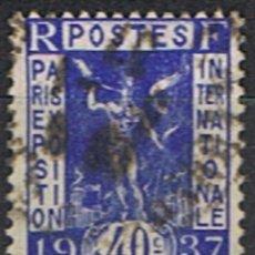Sellos: SELLO FRANCIA // Y&T 324 // 1937. Lote 186102960