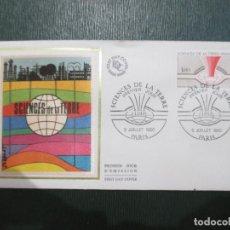 Sellos: SOBRE PRIMER DÍA. PARÍS. 1980. SCIENCES DE LA TIERRE. FRANCE. FRANCIA. . Lote 186200843