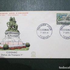 Sellos: SOBRE PRIMER DÍA. FRANCIA. FRANCE. 1961. COGNAC STATUE DE FRANCOI. . Lote 186201318