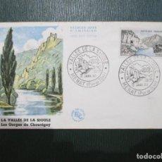 Sellos: SOBRE PRIMER DÍA. FRANCIA. FRANCE. 1960. MENAT. PUY DE DOME. VALLEE DE LA SIOULE. . Lote 186201440