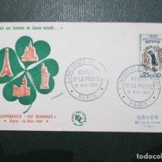 Sellos: SOBRE PRIMER DÍA. FRANCIA. FRANCE. 1960. PARIS. MAISON DE LA PRESSE. CONFERENCE AU SOMMET.. Lote 186201747