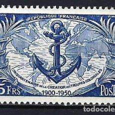 Sellos: 1951 FRANCIA YVERT 889 MICHEL 907 500 ANIVERSARIO TROPAS COLONIALES MNH** NUEVO SIN FIJASELLOS . Lote 186400530