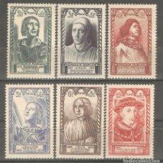 Sellos: FRANCIA, 1946, CAT.YT. 765 A 770,NUEVOS, GOMA ORIGINAL,FIJASELLOS.. Lote 187128982