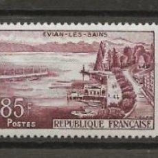 Sellos: R18/ FRANCIA 1959, Y&T 1192/94 MH*. Lote 189581951