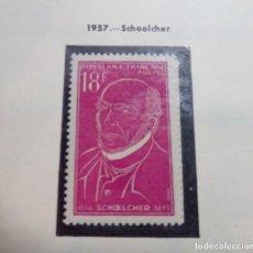 Sellos: FRANCIA 1957. SCHOELCHER.. Lote 189918947