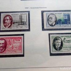 Sellos: FRANCIA 1957. INVENTORES FRANCESES.. Lote 189919028