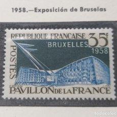Sellos: FRANCIA 1958. EXPOSICION DE BRUSELAS.. Lote 189982595
