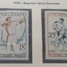 Sellos: FRANCIA 1958. DEPORTES TIPICOS FRANCESES. Lote 189982686