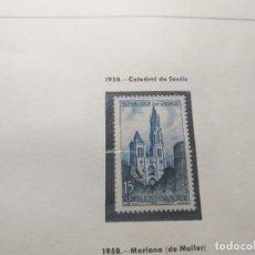 Sellos: FRANCIA 1958. CATEDRAL DE SENLIS. Lote 189982720