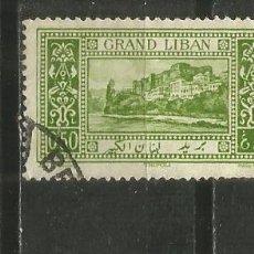 Francobolli: GRAN LIBANO COLONIA FRANCESA YVERT NUM. 52 USADO. Lote 191087145
