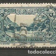 Francobolli: GRAN LIBANO COLONIA FRANCESA YVERT NUM. 170 USADO. Lote 191089181