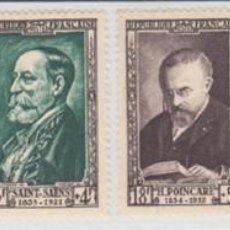 Sellos: SELLOS DE FRANCIA - 1952 - PERSONAJES SIGLO XIX - NUEVOS. Lote 191569536
