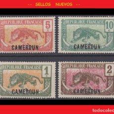 Sellos: LOTE SELLOS NUEVOS - COLONIAS FRANCESAS - CAMERUN - FAUNA - AHORRA GASTOS COMPRA MAS SELLOS. Lote 191653647