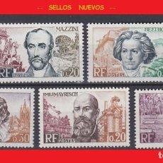 Sellos: LOTE SELLOS NUEVOS - FRANCIA 1963 - AHORRA GASTOS COMPRA MAS SELLOS. Lote 191654821
