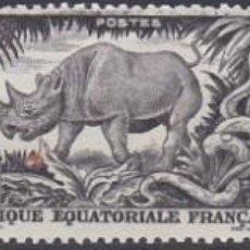Sellos: LOTE SELLOS NUEVOS - COLONIAS FRANCESAS - AFRICA ECUATORIAL FAUNA - AHORRA GASTOS COMPRA MAS SELLOS. Lote 191734850