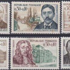 Sellos: LOTE SELLOS NUEVOS - FRANCIA - AHORRA GASTOS COMPRA MAS SELLOS. Lote 191735962