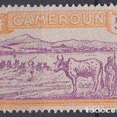 Sellos: LOTE SELLOS NUEVOS - COLONIAS FRANCESAS - CAMERUN - AHORRA GASTOS COMPRA MAS SELLOS. Lote 191741878