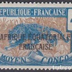 Sellos: LOTE SELLOS NUEVOS - COLONIAS FRANCESAS - AFRICA ECUATORIAL - AHORRA GASTOS COMPRA MAS SELLOS. Lote 191741995