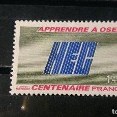 Sellos: SELLO NUEVO FRANCIA. CENTENARIO HEC. 19 JUNIO 1981. YVERT 2145.. Lote 191814165