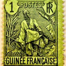 Sellos: SELLO GUINEA COLONIA FRANCESA 1 FRANCO. Lote 191822420