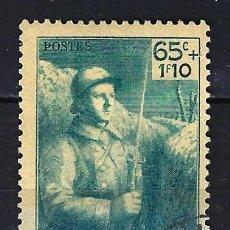 Sellos: 1938 FRANCIA YVERT 387 MICHEL 424 INFANTERÍA FRANCESA EJERCITO SOLDADO - USADO. Lote 191968620