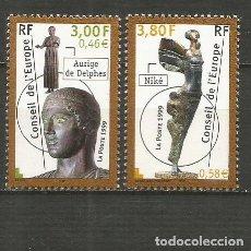 Sellos: FRANCIA SERVICIO CONSEJO DE EUROPA YVERT NUM. 120/121 ** SERIE COMPLETA SIN FIJASELLOS. Lote 191969640