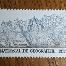 Sellos: N°2327 MNH, CONGRESO INTERNACIONAL DE GEOGRAFÍA 1984 (FOTOGRAFÍA REAL). Lote 193011640