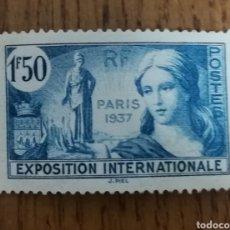 Sellos: N°336 MH, PROPAGANDA PARA LA EXPOSICIÓN INTERNACIONAL DE PARÍS 1937(FOTOGRAFÍA REAL). Lote 193021726