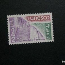 Sellos: /16.02/-FRANCIA-1980-UNESCO-2 FR. Y&T 62 EN NUEVO**(MNH). Lote 194177338