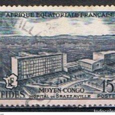Sellos: AFRICA ECUATORIAL FRANCESA // YVERT 234 // 1956 ... USADO. Lote 194310208
