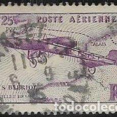Sellos: SELLO USADO DE FRANCIA, CORREO AEREO YT 7, FOTO ORIGINAL.. Lote 194315353