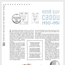 Sellos: FRANCE 2020 - RENE GUY CADOU PHILATELIC DOCUMENT. Lote 194342513