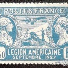 Sellos: 1927. FRANCIA. 245. LEGIÓN AMERICANA. PERSONAJES: MARQUÉS DE LAFAYETTE Y GEORGE WASHINGTON. USADO.. Lote 195206935