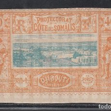 Sellos: COLONIAS FRANCESAS, COSTA DE SOMALIA, 1894-1900 YVERT Nº 14 (*). Lote 196378052