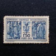 Sellos: SELLO FRANCIA, 1,50 F, COMMEMORATIVES, AÑO 1927. SIN USAR. Lote 197352492