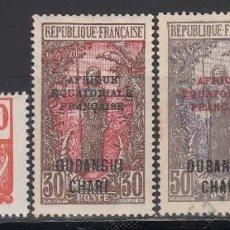 Selos: COLONIAS FRANCESAS, OUBANGUI-CHARI, 1925 YVERT Nº 63, 64, 65, 66. Lote 197990370