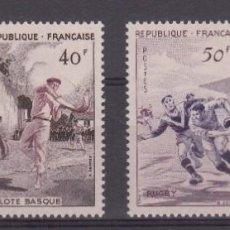 Sellos: FRANCIA SELLOS NUMS. 1072 A 1075 NUEVOS SIN CHARNELA . Lote 198041012
