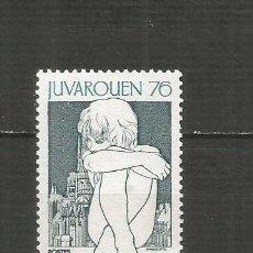 Sellos: FRANCIA YVERT NUM. 1876 ** SERIE COMPLETA SIN FIJASELLOS. Lote 278326323