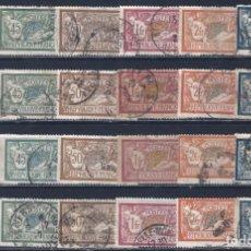 Francobolli: FRANCIA. LOTE DE 24 SELLOS TIPO MERSON DEL AÑO 1900.. Lote 198575127