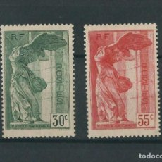 Sellos: SELLOS FRANCIA 1937 Y&T 354/55** VICTOIRE DE SAMOTHRACE-MUSEES NATIONAUX. Lote 198596276