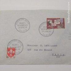 Francobolli: PREMIER JOUR EMISSION PALMES ACADEMIQUES PARIS AÑO 1959 CIENCIAS. Lote 198941397