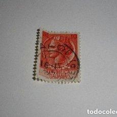 Sellos: FRANCIA 1961 - 0.5 F YVERT 1314 - COGNAC - USADO. Lote 199070681
