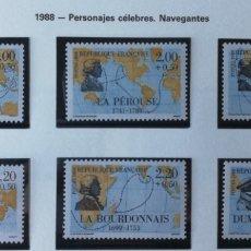 Sellos: FRANCIA, PERSONAJES CÉLEBRES, NAVEGANTES 1988 MNH (FOTOGRAFÍA REAL). Lote 264189804