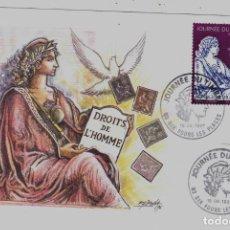 Sellos: FRANCIA 1997 - POSTAL JOURNEE DU TIMBRE - YVERT Nº 3053. Lote 199254373