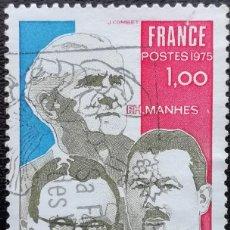 Sellos: 1975. FRANCIA. 1853. 30 AÑOS LIBERACIÓN CAMPOS DE CONCENTRACIÓN II G.M. SERIE COMPLETA. USADO.. Lote 199672212